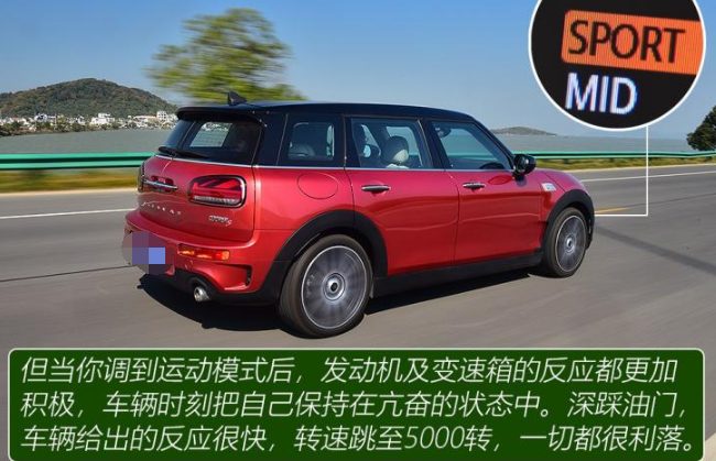 MINI CLUBMAN COOPERS驾驶测试 MINI COOPERS驾驶感受